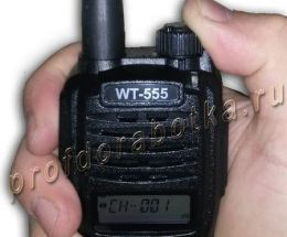 Optim WT-555 NEW